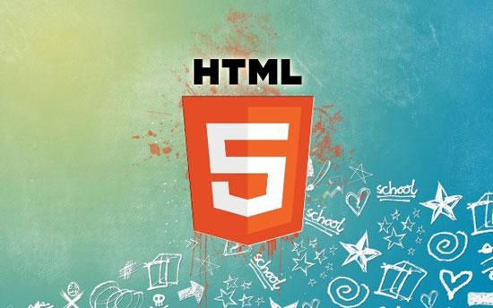 和粤嵌武汉web前端培训一起了解HTML历史
