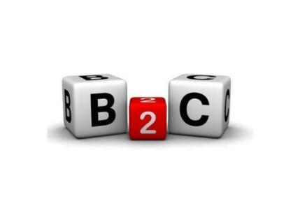 粤嵌电商培训机构剖析B2C出口跨境电商模式能否走得远?
