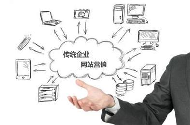 粤嵌教育带你解析网络营销的本质