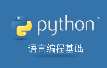 Python是什么?粤嵌从这三点帮助你认识Python