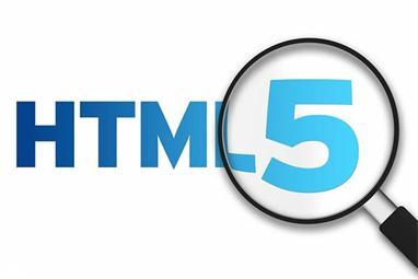 H5是什么?HTML5功能有哪些?粤嵌教育为你解惑