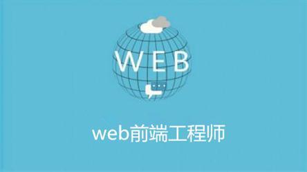 粤嵌HTML5开发培训解答疑问——HTML5究竟是什么?