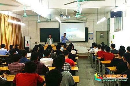 粤嵌企业宣讲会在广东建设职业技术学院圆满举行