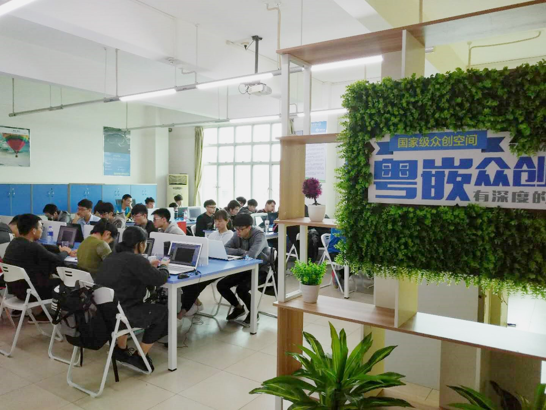 粤嵌—广东培正学院联合举办众创项目体验活动