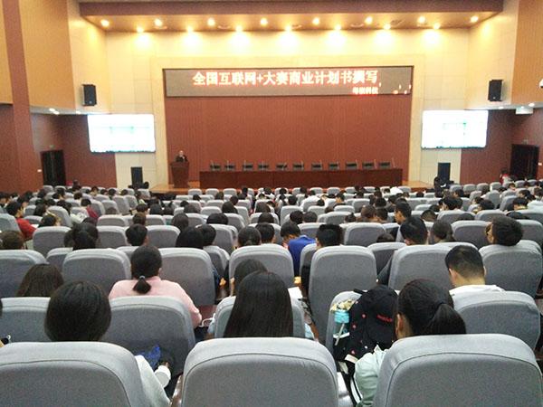 粤嵌--西安石油大学计算机学院举办科技人工智能专题讲座