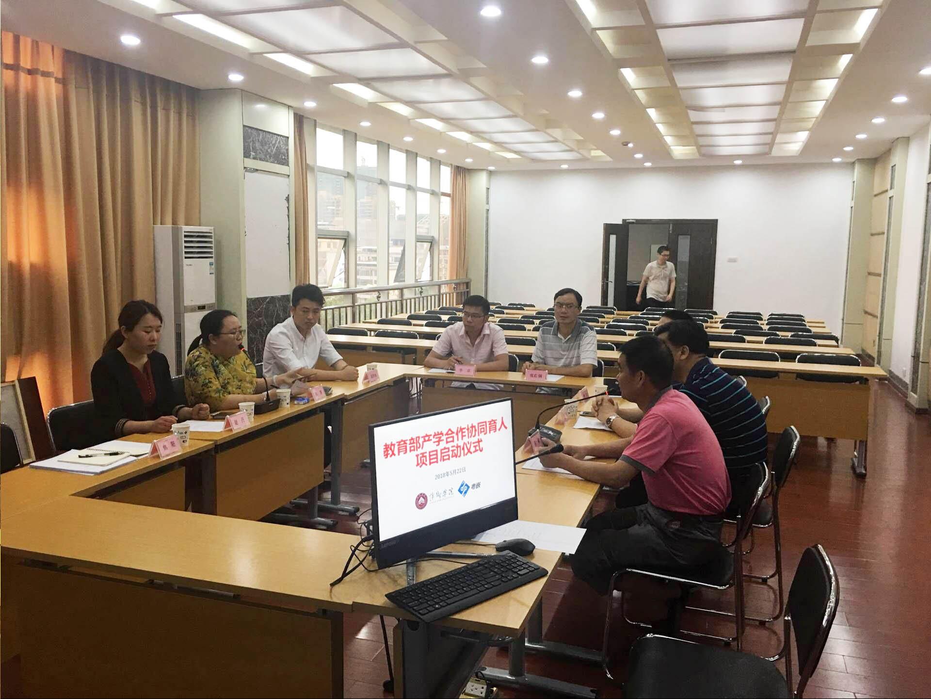 粤嵌科技-萍乡学院校企协同育人项目揭牌仪式圆满举行