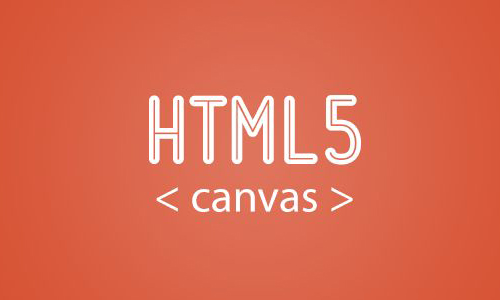 利用HTML5进行网站建设有什么优势?粤嵌培训来分析