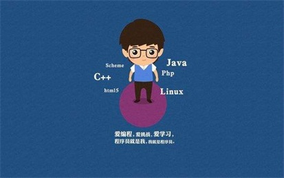 Java自学还是培训?选择Java培训学校应该考虑哪些?