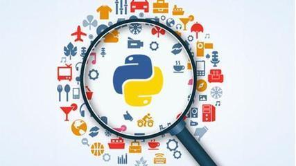 粤嵌Python培训机构学哪些基础教程?
