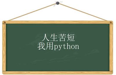 Python学习路线是怎样的?先来了解Python装饰器