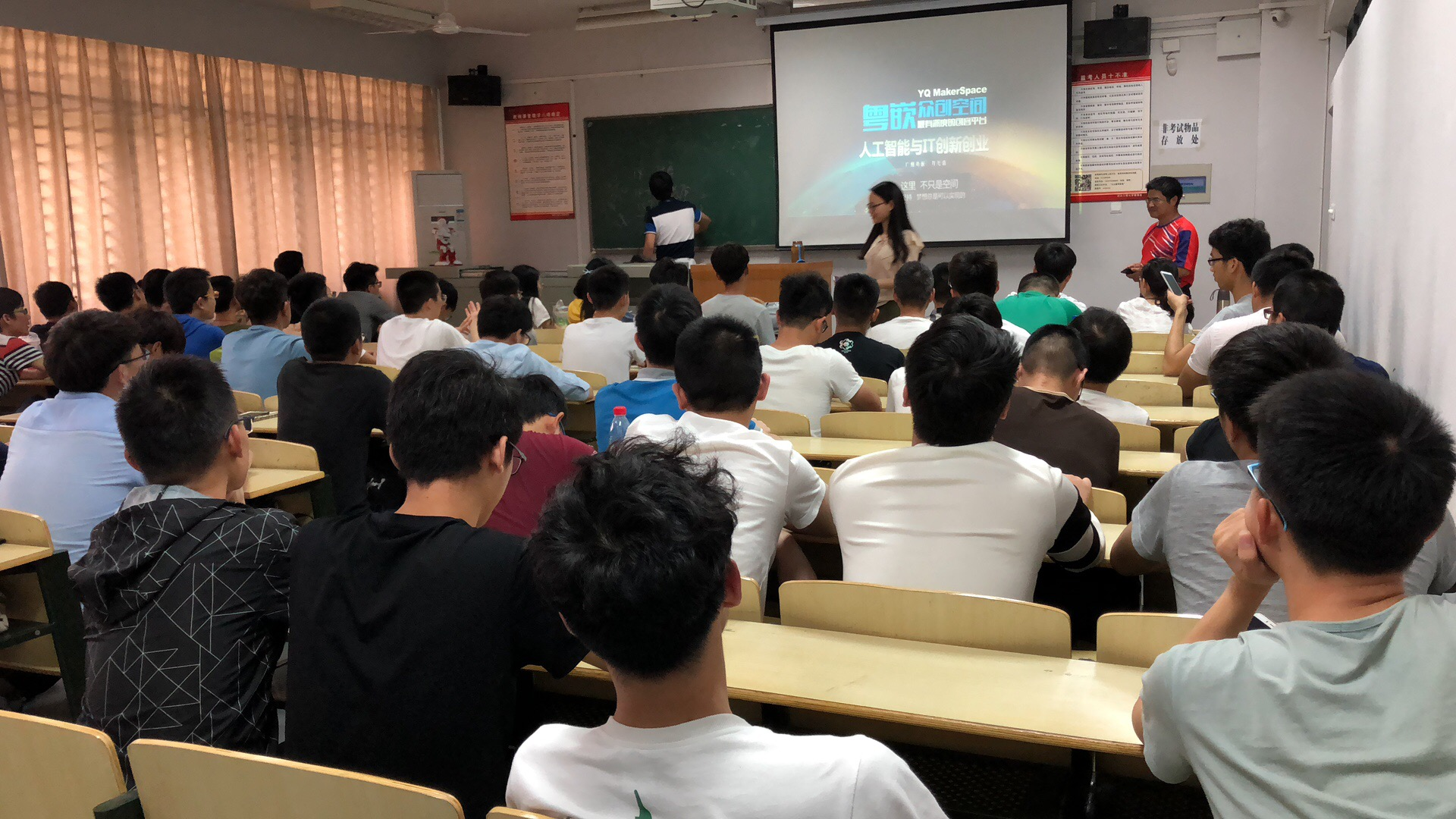 热力引爆 粤嵌人工智能开发工程师武汉工程大学开讲!