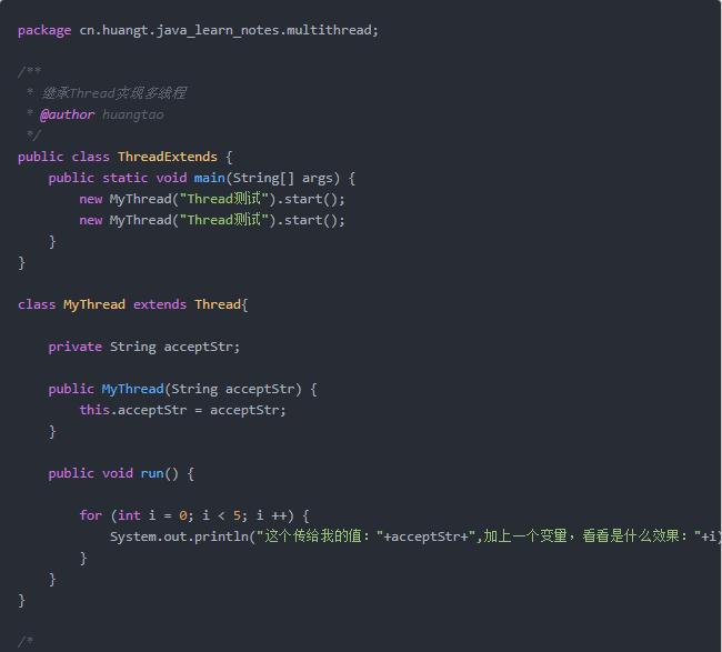 在Java培训开发学习中想要实现多线程的3种方法