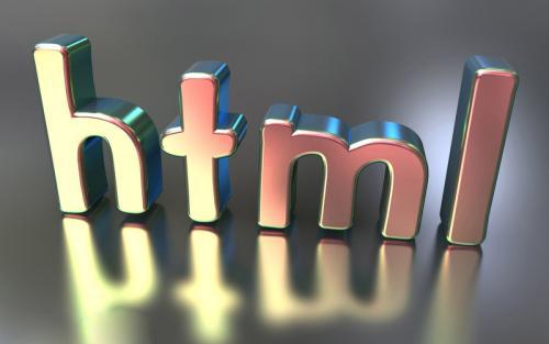 HTML5学习路线 粤嵌培训帮你做好规划