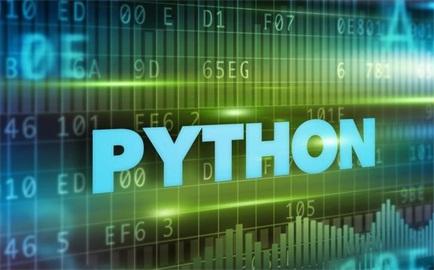 粤嵌Python培训学校的课程学习有什么亮点?