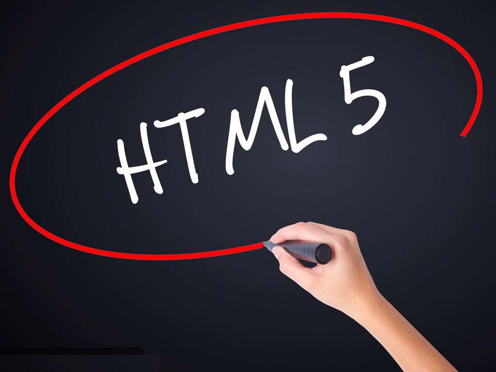 HTML5开发容易学吗?前景怎么样?