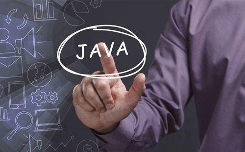 零基础怎么更快的学好java?粤嵌给大家介绍下学习Java的方法