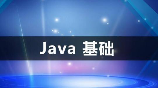 该怎么学习java编程?粤嵌教你掌握学习Java的方法