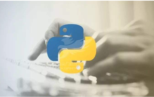 Python培训机构哪家好 如何自学Python?
