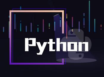 Python编程语言强大,粤嵌Python培训机构全面掌控