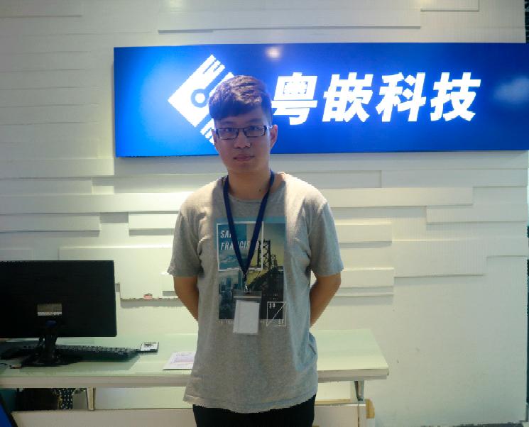 参加粤嵌嵌入式技术培训 四个月努力斩获1.5W高薪