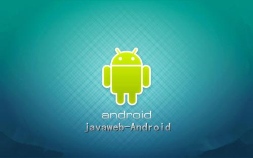 Android编程入门开发 从掌握Android学习路线开始