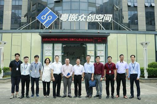 珠海市技师学院领导赴粤嵌参访 开启校企合作新篇章