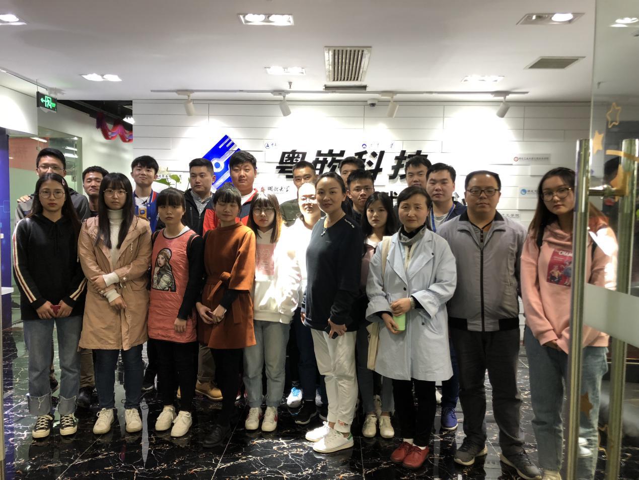 武昌理工学院网络工程专业师生赴粤嵌参观学习