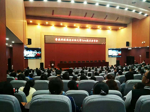 粤嵌受西安石油大学邀请开展技术分享讲座