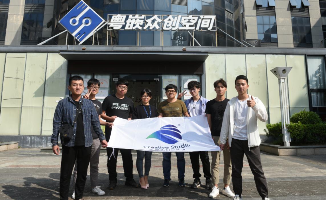 广东创新科技职业学院众创空间运营团队到访粤嵌开展交流会