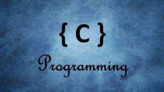 嵌入式培训班讲师关于C语言数组与指针的讲解