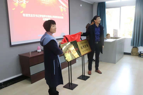 成都农业科技职业学院粤嵌众创空间揭牌仪式成功举行