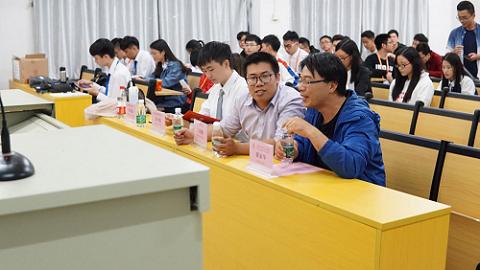 粤嵌—广州工商学院众创空间成立及开班仪式顺利举行