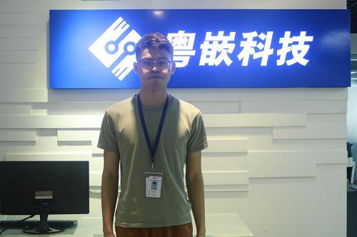粤嵌H5培训学员分享:为自己的梦想而努力