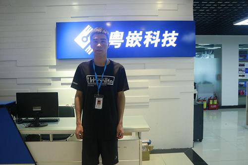 粤嵌HTML5培训学校学员故事:学而有法