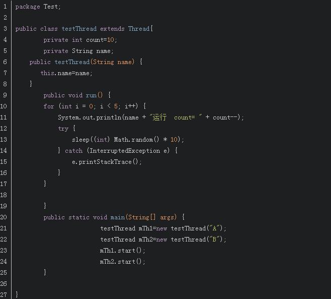 Java课程之java多线程中实现runnable接口和继承thread类区别