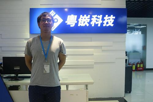 粤嵌嵌入式硬件培训班故事 一起迈向好的前程、钱程