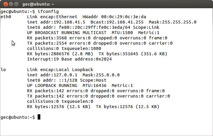 Linux基础入门之Linux系统IP地址配置小技巧