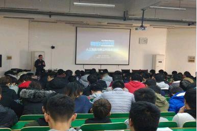 摩鑫—商洛学院众创大讲堂顺利举办
