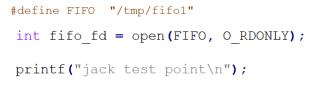 粤嵌嵌入式linux基本教程培训 有名管道的堵塞问题