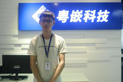 粤嵌Android培训班学员:我始终前行在梦想的道路上