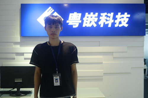 """粤嵌unity3D培训学员:面试官的话让我选择再""""深造"""""""