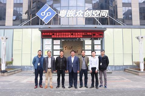 江苏省技师学院领导莅临摩鑫参观座谈 共商合作事宜
