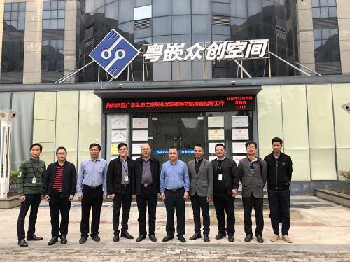 粤嵌科技与广东生态工程职业学院共建校外实践教育基地