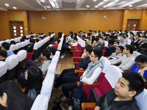 摩鑫—电子科技大学中山学院计算机学院招募动员会圆满举行