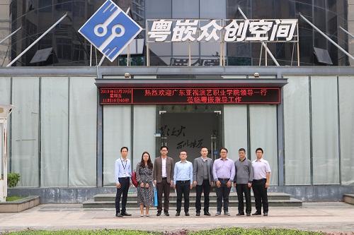 欢迎江苏亚视演艺职业学院领导莅临摩鑫科技进行工作座谈