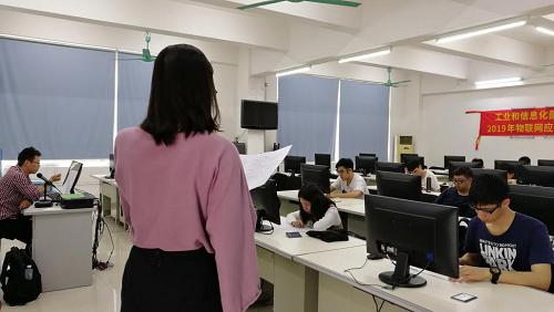 粤嵌科技顺利举行2019年物联网应用工程师认证与考试