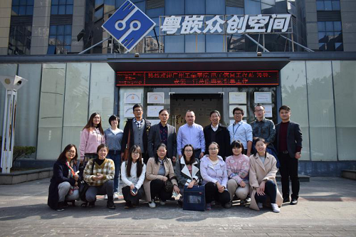 欢迎广州工商学院领导莅临粤嵌科技参观交流