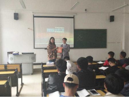 贵州城市职业学院众创空间技术资料库筹建启动仪式圆满举行