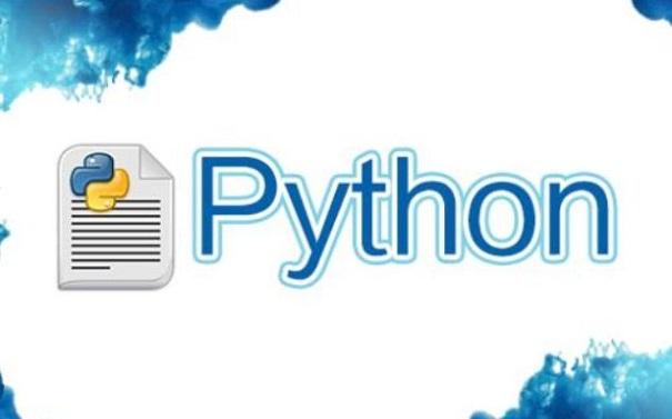 Python在线培训机构