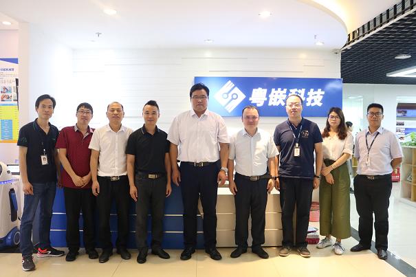 广东科技学院领导到访粤嵌科技 共商校企合作事宜